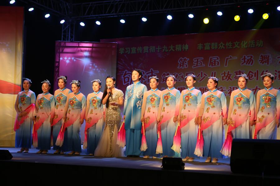 句容市举办第二届群众文化艺术节颁奖晚会